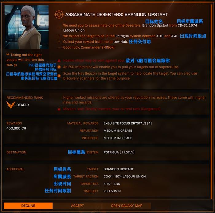 0_1537705952819_guide22a01.jpg